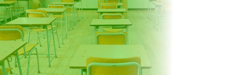 Fondo Licenciatura en Pedagogía